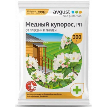 Медный купорос 300г /Август/ (50)