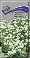 Камнеломка Арендса Белый ковёр (0,01 г) /Поиск/