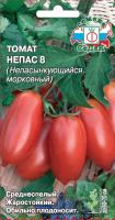 Томат Непас 8 Непасынкующийся Морковный /Седек/