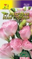 Эустома махровая Белая с розовым (5 шт) /Цветущий сад/