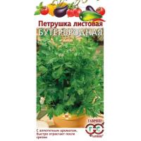 Петрушка Бутербродная листовая /Гавриш/ Удачные семена