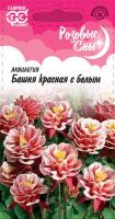 Аквилегия обыкновенная Башня красная с белым /Гавриш/ серия Розовые сны
