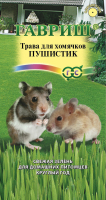 Трава для хомячков Пушистик 10г /Гавриш/