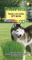 Трава для собак Дружок 10г /Гавриш/