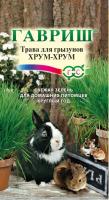 Трава для грызунов Хрум-хрум 10г /Гавриш/
