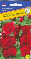Шток-роза Мажоретта Красная двулетник (0,1гр, Голландия) /Престиж/