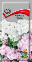 Агератум Романтик (0,1 г) /Поиск/