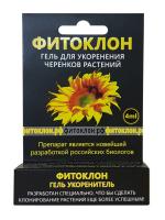 Фитоклон 4 мл гель для укоренения /БиоТех/