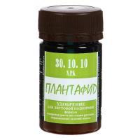 Плантафид 50мл 30-10-10 /БиоТех/