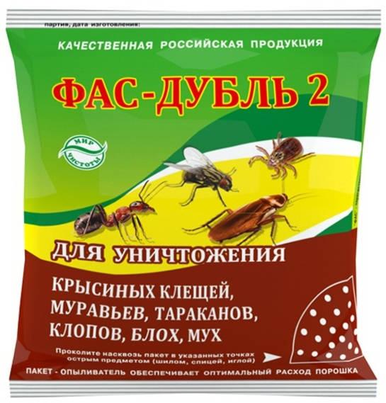 Фас-дубль 2 125г /Агровит/ (90)