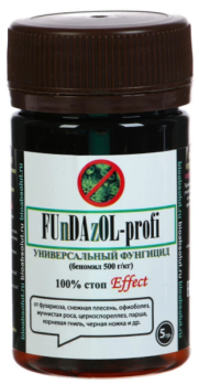 Фундазол 5гр FUnDAzOL-profi /БиоТех/
