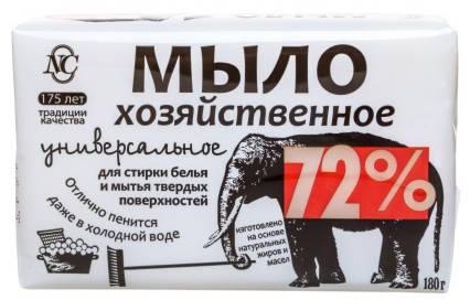 Хозяйственное мыло 72% универсальное 180 г /Агора/