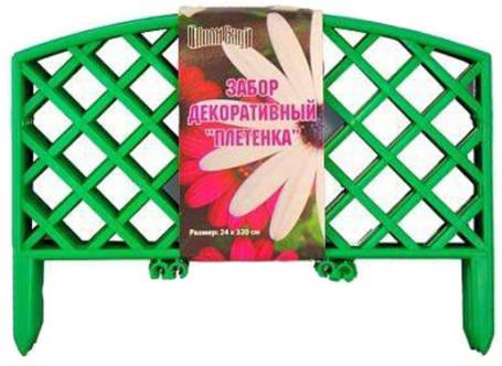 Забор декоративный №6 Плетенка зеленый /Полисад/ (5)