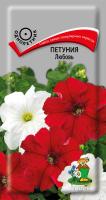 Петуния Любовь (0,1 г) /Поиск/