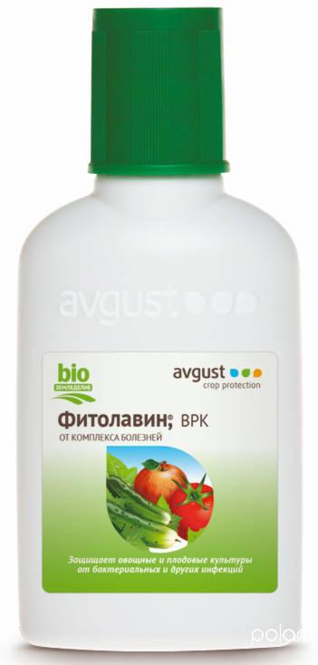 Фитолавин 50мл /Август/ (50)