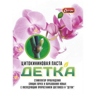 Цитокининовая паста Детка 1 мл /Ортон/
