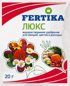 Фертика люкс универсальное 20 гр /ГринБэлт/