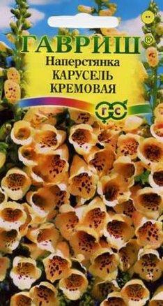 Наперстянка Карусель кремовая /Гавриш/