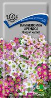Камнеломка Арендса Флорал карпет (0,01 г) /Поиск/