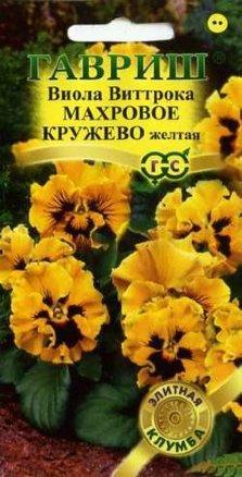 Виола Виттрока Махровое кружево желтая F1 /Гавриш/
