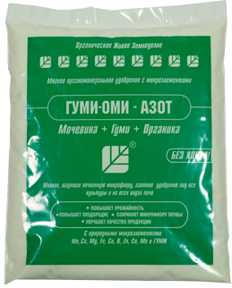 Гуми-Оми Азот Мочевина 0,5кг /БашИнком/ (25)