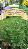 Шалфей овощной Нектар /Биотехника/