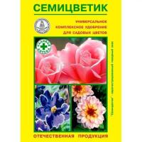 Семицветик универсальное удобрение 30 г /Агровит/