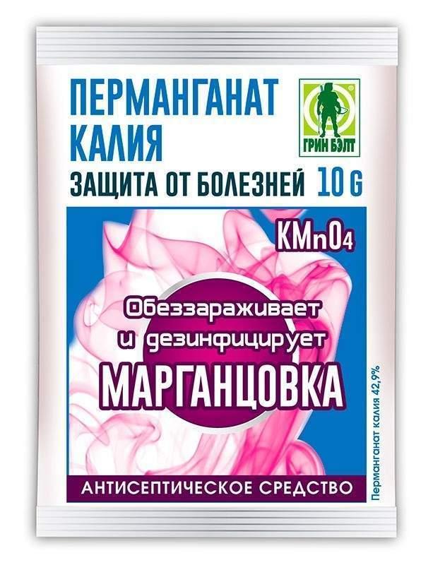 Перманганат калия (марганцовка) 10 г /ГринБэлт/