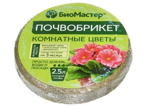 Почвобрикет Комнатные цветы 2,5л круглый /БиоМастер/