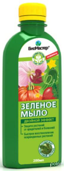 Зеленое мыло 0,2л с пихтовым экстрактом /БиоМастер/