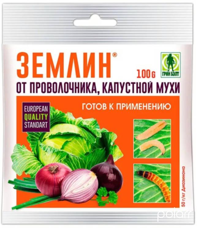 Землин 100гр /ГринБэлт/ (50)