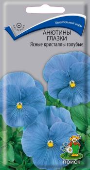 Анютины глазки Ясные кристаллы голубые (0,2 г) /Поиск/