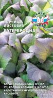 Горчица листовая Бутербродная /Седек/