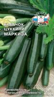 Кабачок Маркиза /Седек/