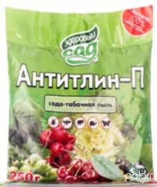 Антитлин 250 г /Кострома/
