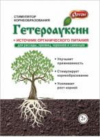 Гетероауксин 2 г /Ортон/