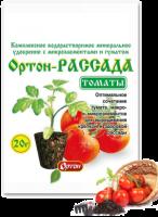 Ортон рассада томаты 20 г /Ортон/