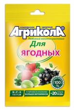 Агрикола для ягодных культур 50г /ГринБэлт/