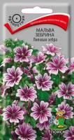 Мальва зебрина Лиловая зебра (0,2 г) /Поиск/