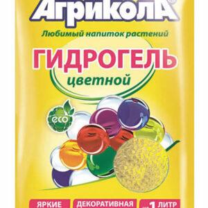 Агрикола цветной гидрогель шарики-прозрачный 20 гр /ГринБэлт/