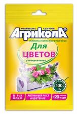 Агрикола №7 для садовых и балконных цветов 50 г /ГринБэлт/