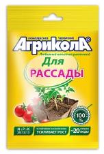 Агрикола №6 для рассады овощей и цветов 50 г /ГринБэлт/