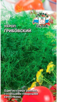 Укроп Грибовский /Седек/