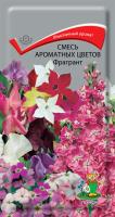 Смесь ароматных цветов Фрагрант (0,1 г) /Поиск/