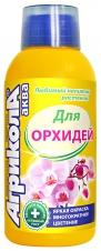 Агрикола-Аква для орхидей 250мл /ГринБэлт/ (5)