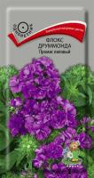 Флокс друммонда Промис лиловый (10 шт) /Поиск/