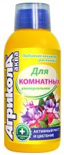 Агрикола-Аква для комнатных растений 250мл /ГринБэлт/ (5)