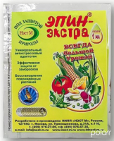 Эпин-экстра 1 мл /Зеленая Аптека/