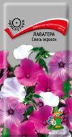 Лаватера Смесь окрасок (0,5 г) /Поиск/