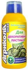 Агрикола для декоративнолистных растений 250 мл /ГринБэлт/